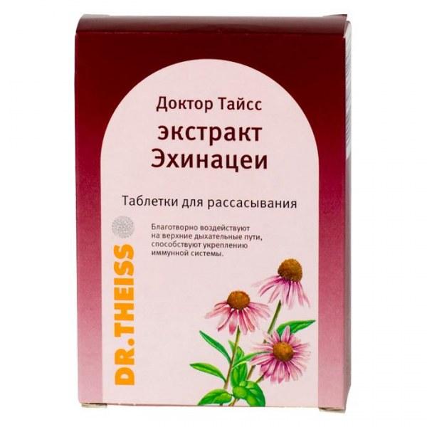 ehinacea-tabletki