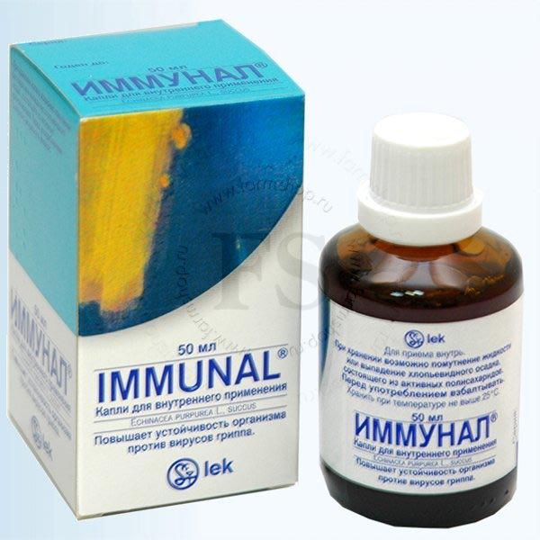 kak-povisit-immunitet-10