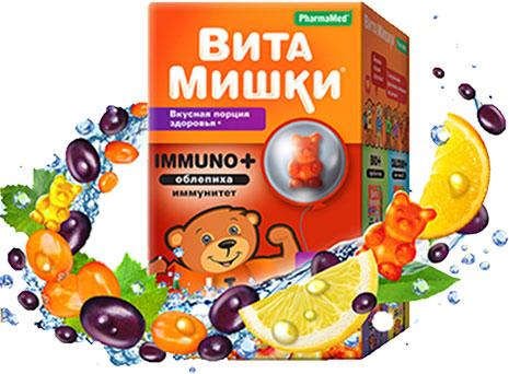 vitaminy-dlya-detey-1